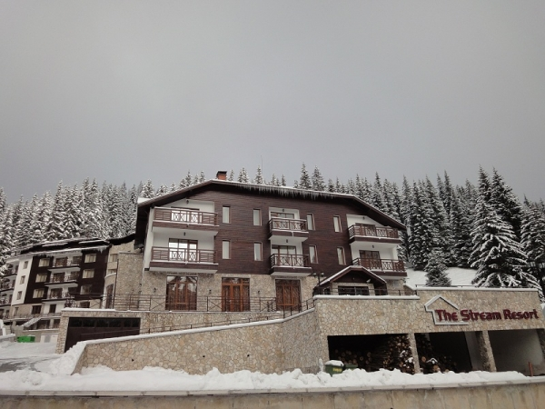 The stream resort - Пампорово